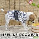 甚平 犬 猫 服 小型犬 中型犬 LIFELIKE うずまき甚平 1〜5号 2L 3L 半袖 春夏 春 夏用 夏 ダックス チワワ プードル …