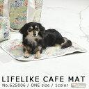 LIFELIKE 犬 猫 ベッド 小型犬 中型犬 サイズ 春夏 春 夏用 夏トロピカルカフェマット ダックス チワワ プードル 犬の寝具