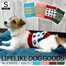 服 腹巻 小型犬 中型犬 LIFELIKE 春夏 春 夏用 夏 あったか マシュマロはらまき S 犬服 犬の服冷え対策 クーラー対策 デザイン 室内 カラフル