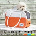 LIFELIKE 犬 猫 キャリーケース キャリーバッグ 小型犬 中型犬 サイズトート ボストンキルティングキャリー 耐荷重 5k…