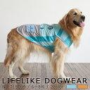 犬 服 春夏 中型犬 大型犬 LIFELIKE フィッシャーマンベスト 6〜8号 春 夏用 ベスト 洋服 袖なし ゴールデン 犬服 犬…