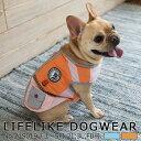 犬 猫 服 ベスト 小型犬 中型犬 LIFELIKE フィッシャーマンベスト 1〜5号 2L 3L 袖なし 春夏 春 夏用 FB フレンチブル…