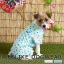 甚平 犬 浴衣 猫 LIFELIKE マリン甚平 1〜5号 2L 3L 小型犬 中型犬 服 半袖 春夏 春 夏用 ダックス チワワ プードル …