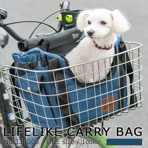 ペットキャリー 小型犬 中型犬 LIFELIKEショルダー2WAY サイクリングデニムキャリー 耐荷重 8kg キャリーケース 犬 猫 自転車用 キャリーバッグ 車用 電車用 災害 通院 お出かけ