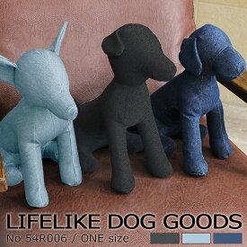 犬 トルソー 小型犬 マネキン LIFELIKE ドッグモデル 1号サイズの洋服がピッタリ 手作り ハンドメイド オリジナル アイテム ディスプレイ