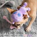 犬 おもちゃ ぬいぐるみ 玩具 音が鳴る 噛む 中型犬 大型犬 LIFELIKE エイリアン ダックス チワワ プードル 宇宙 スペ…