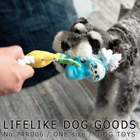 LIFELIKE 犬 おもちゃ ぬいぐるみ 玩具 音が鳴る 噛む 中型犬 大型犬木登りアニマル ダックス チワワ プードル 動物 アニマル
