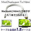 mini displayport to HDMI 変換ケーブル アップル 変換アダプタ (Apple Macbook/windows 対応) mini displayport (thu…