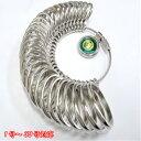 リングゲージ 1号〜30号対応 Ring gauge 指輪ゲージ サイズゲージ リングサイズ 指輪サイズ