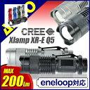 懐中電灯 LED懐中電灯 強力 ミニ ハンディライト フラッシュライト CREE Q5 200ルーメン ズーム機能付き