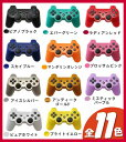 コントローラー ワイヤレス Playstation プレイステーション