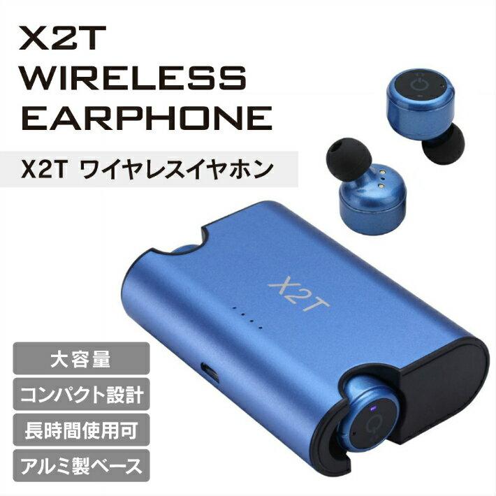 X2T Bluetooth イヤホン ワイヤレス イヤホン スポーツ 片耳 両耳とも対応 高音質 ワンボタン設計 軽量 マイク内蔵 通話可 防汗 防滴 iPhone Android 対応 日本語説明書付き