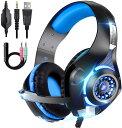 ゲーミングヘッドセット PS4 SWITCHヘッドホン ヘッドセット ゲーム Skype マイク付き スイッチ LEDライト PC パソコ…