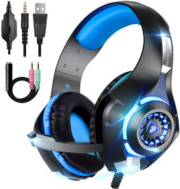 ゲーミングヘッドセット PS4 SWITCHヘッドホン ヘッドセット ゲーム Skype マイク付き スイッチ LEDライト PC パソコン 有線 3.5mm ステレオ 軽量