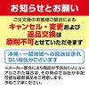rashinshiamanukakosume B&H糖果化妆水15+120ml(保湿、整肌肤化妆水)赛车席亚拉·shinshiamanukamanukahani