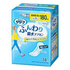 リリーフ ふんわり吸水ナプキン 長時間・夜用 14枚リリーフ 尿もれ用シート・パッド 多量・長時間用