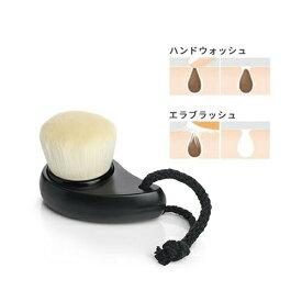 エラバシェ エラ ブラッシュ 1本Ella Bache 洗顔 ブラシ 顔 毛穴 フェイス 洗う 泡立てる ホイップ ピー・エス・インターナショナル フランス製 化粧品