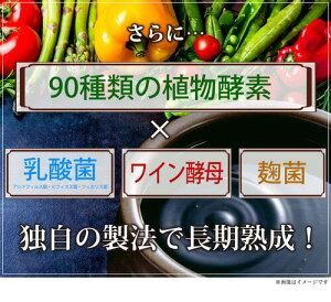 BLKOMBUCHAドリンク※沖縄・離島は別途中継料発生コンブチャドリンク酵素酵母スーパーフードコンブチャクレンズ紅茶キノコクレンズ置換えダイエットファスティング