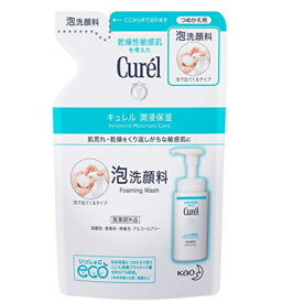 2個セット まとめ買い 花王キュレル 薬用泡洗顔料 つめかえ用 130ml日本 花王 Curel 洗顔料