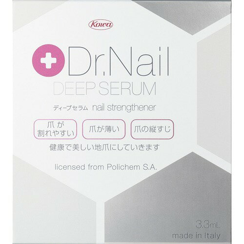 Dr.Nail DEEP SERUM ドクターネイル ディープセラム 3.3mL[メール便対応商品]ネイル ネイルケア コーワ ドクターネイル 爪 つめ ツメ ネイル美容液