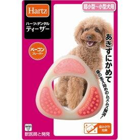 ハーツデンタル ティーザー 超小型〜小型犬用 1コ入[代引選択不可]