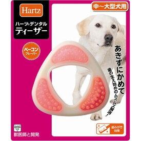 ハーツデンタル ティーザー 中〜大型犬用 1コ入[代引選択不可]