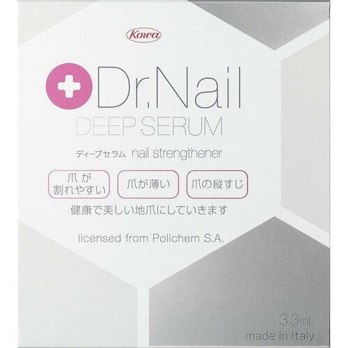 Dr.Nail DEEP SERUM ドクターネイル ディープセラム 3.3mlネイル ネイルケア コーワ ドクターネイル 爪 つめ ツメ ネイル美容液