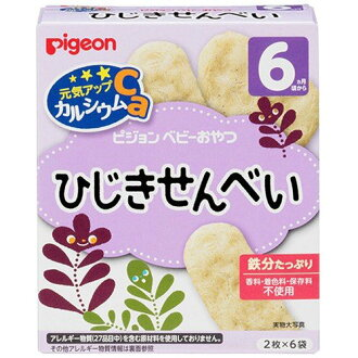 Review at 5% off coupon! ◆ Pigeon cheer up calcium hijiki seaweed rice crackers 6 months since ◆ baby crackers pigeon * cancellation / change / return exchange non-02P30May15