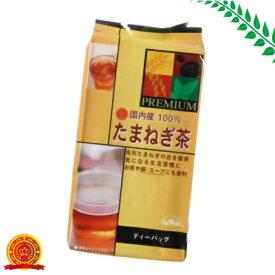 単品販売健茶館 プレミアム 国内産たまねぎ茶 2g*18包[代引選択不可]