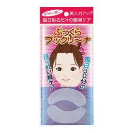 ぷっくら プックリ〜ナほうれい線ケア