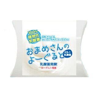 おまめさんのよーぐると inoculum yogurt soybean milk vegetable inoculum fermentation handicraft lactic acid bacterium soy isoflavone peptide brief handle light trial