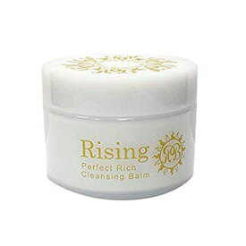 ライジング パーフェクトリッチ クレンジングバーム毛穴 汚れ 対策 ケア バーム 潤い クレンジング 洗顔 しっとり