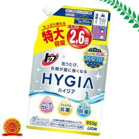『送料無料』「大容量」トップ ハイジア 洗濯洗剤 液体 詰め替え 950g [代引選択不可]