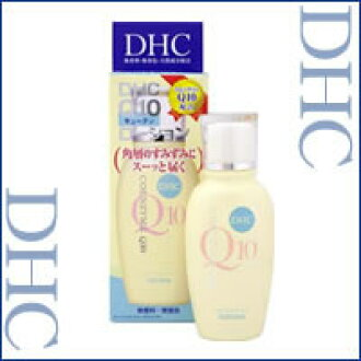 Review at 5% off coupon! ◆ DHC Q10 lotion (SS) 60 mL ◆ JAN4511413302385 * cancellation, changes & return exchange non-fs3gm