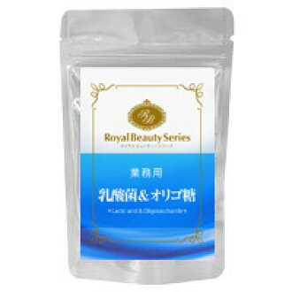 ◆ commercial lactic acid bacteria & oligosaccharides 270 grain ◆ (approximately 3 months min) yogurt good bacteria acidophilus diet supplement * cancellation, change, return Exchange cannot * Bill pulled extra shipping