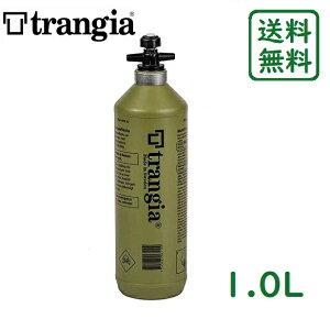 trangia トランギア フューエルボトル 1.0L 燃料ボトル olive オリーブ キャンプ アウトドア 燃料 オイル アルコール ランタン 燃料 保管 容器 アルコール容器 Fuel bottle [並行輸入品]