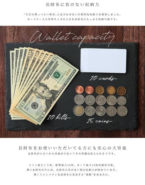 薄く、小さな、なくさない財布「LIFEPOCKETMiniWalett2」ミニ財布大容量+スキミング防止機能【レディースメンズレザー本革ライフポケットミニウォレット三つ折り財布コンパクト小さい財布おしゃれ送料無料MAMORIOマモリオかわいい軽いミニマル】