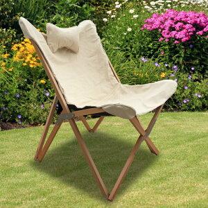 【16,980】木製簡単に収納できるリラックスチェアガーデンチェア 折りたたみ イス 椅子 おりたたみ 折り畳み 屋外 ガーデン ベランダ バルコニー アウトドア キャンプ バーべーキュー コンパ