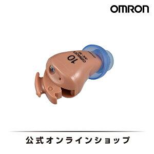 オムロン 公式 耳あな型補聴器 イヤメイトデジタル AK-10 送料無料 敬老の日