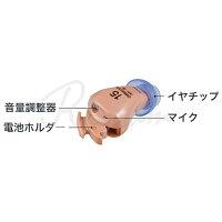 オムロン耳あな型補聴器イヤメイトデジタルAK-10