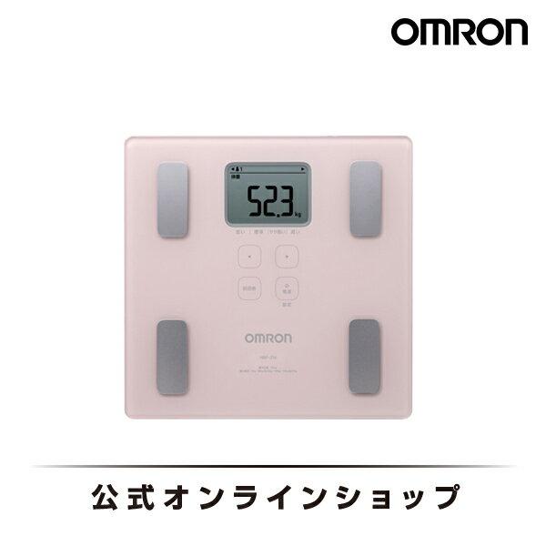 オムロン 公式 体重体組成計 体重計 HBF-214-PK カラダスキャン 送料無料