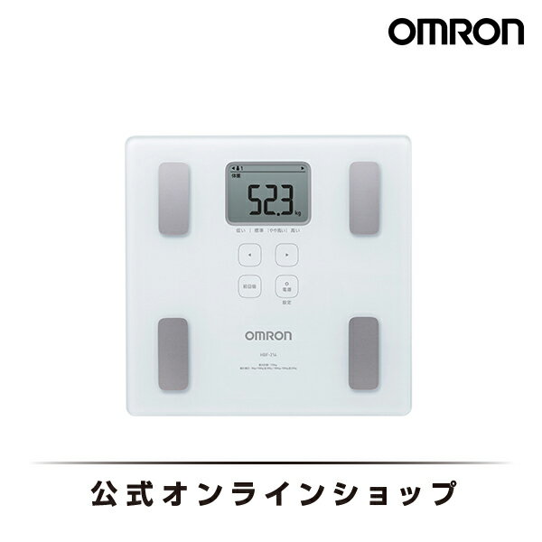オムロン 公式 体重体組成計 体重計 HBF-214-W カラダスキャン 送料無料