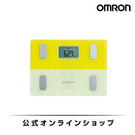 オムロン 公式 体重体組成計 体重計 デジタル 体脂肪率 イエロー HBF-225-Y 期間限定 送料無料