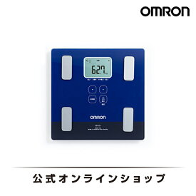 オムロン 公式 体重体組成計 体重計 デジタル 体脂肪率 ダークブルー HBF-226-DB 送料無料