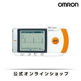 オムロン 公式 携帯型心電計 HCG-801 送料無料