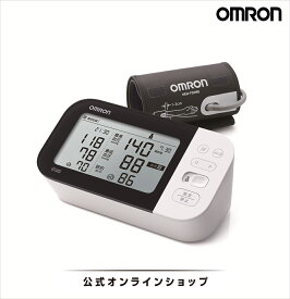 オムロン 公式 上腕式血圧計 HCR-7601T 送料無料