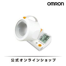 【週末限定 セール価格】オムロン 公式 デジタル自動 血圧計 HEM-1000 スポットアーム 送料無料 正確