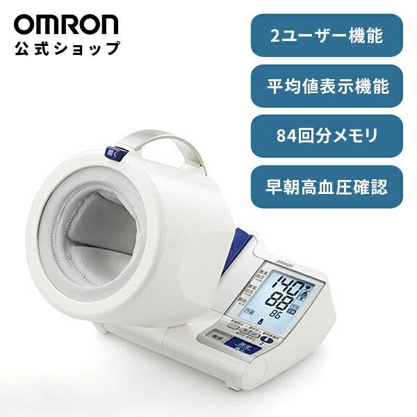 オムロン 公式 デジタル自動血圧計 HEM-1011 送料無料