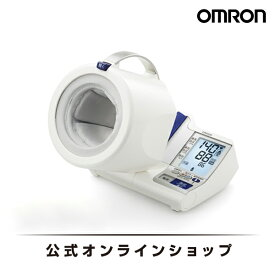 オムロン 公式 デジタル 自動 血圧計 HEM-1011 スポットアーム メモリー機能 メモリ機能 上腕式 上腕式血圧計 上腕 血圧 健康管理 血圧管理 測定 測定器 簡単 正確 送料無料