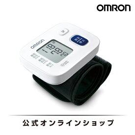 オムロン 公式 手首式 血圧計 HEM-6161 送料無料 正確